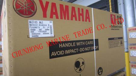 2021 Outboard Engines For Sale-Yamaha Suzuki Honda