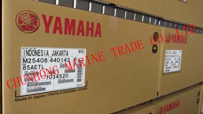 2021 Four stroke Boat motors for sale-Yamaha Suzuki Honda