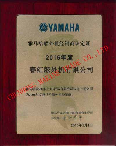 2.5-350HP 4 stroke Outboard motors Sale-2021 Yamaha Suzuki Honda