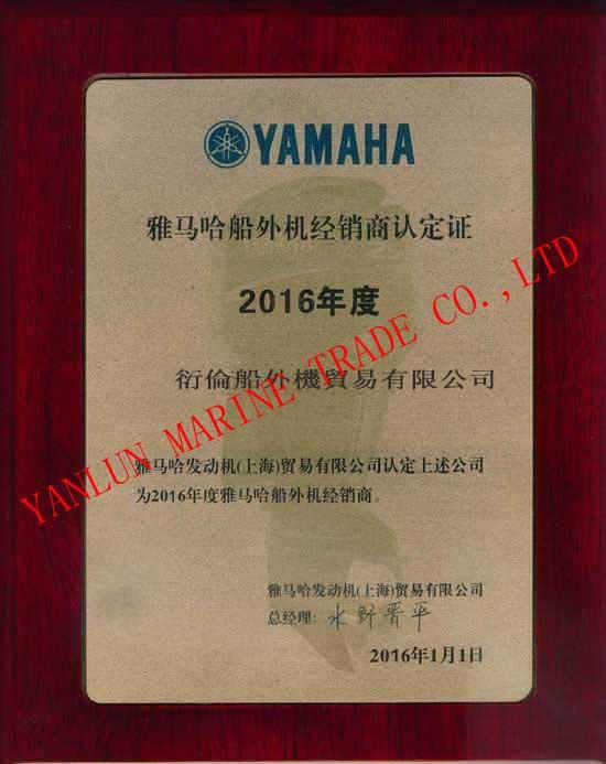 2.5-350HP 4 stroke Outboard motors Sale-2020 Yamaha Suzuki Honda