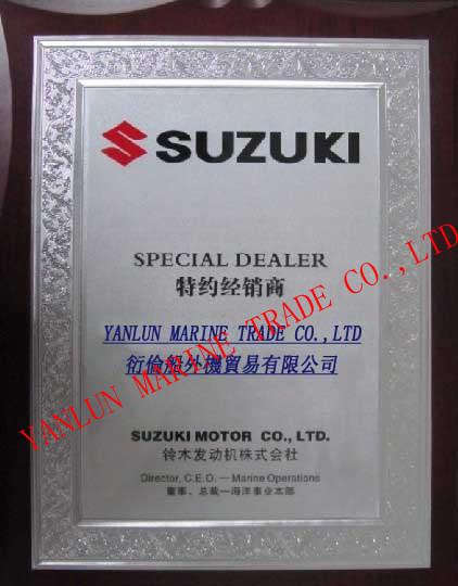 Yamaha 4 stroke Boat Motors Sale-Suzuki Honda