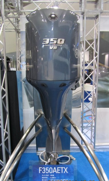 350hp Yamaha Outboard Motors For Sale-2020 4 stroke