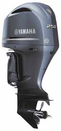 Yamaha 250 outboards-4 stroke counter rotation sale LF250UCA