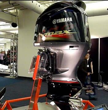 Yamaha 250hp VMAX 2 stroke outboards sale-long shaft VZ250FTLR