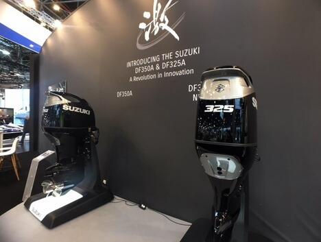 Suzuki DF325A outboard sale-325hp Launches New, Game Changing