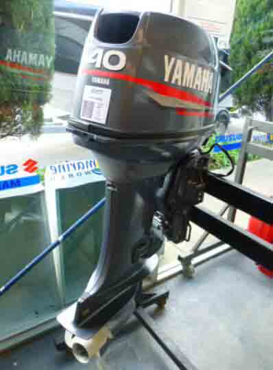 Yamaha 2 stroke outboard motors-40hp short shaft 40VMHOS sale
