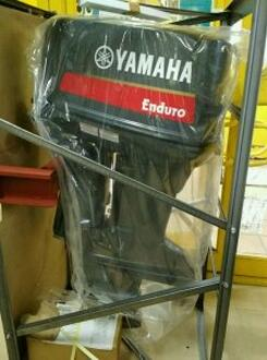 Yamaha 115 2 stroke Enduro outboard motors-short shaft E115AETX