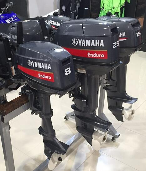 Yamaha 8hp Enduro outboards sale-2 stroke long shaft E8DMHL