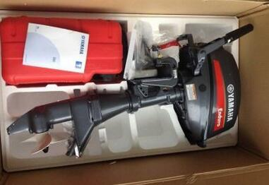 Yamaha 8hp Enduro outboards sale-2 stroke short shaft E8DMHS