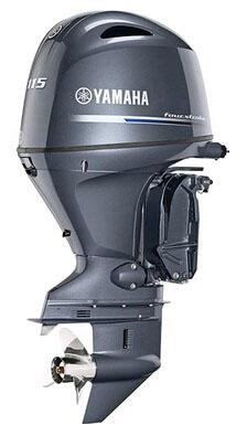 Yamaha 115hp outboards sale-4 stroke motor sale VMAX SHO ...