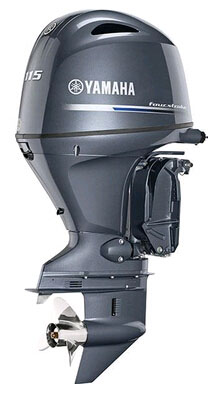Yamaha F115XB 2016 115hp Four Stroke In-Line Outboard Motor