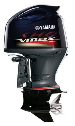 Yamaha V Max SHO 175hp Outboard sale-2020 20'' shaft VF175XA