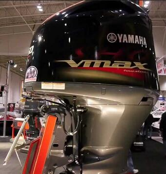 Yamaha 300hp VMAX 2 stroke outboards sale-long shaft Z300BETOL